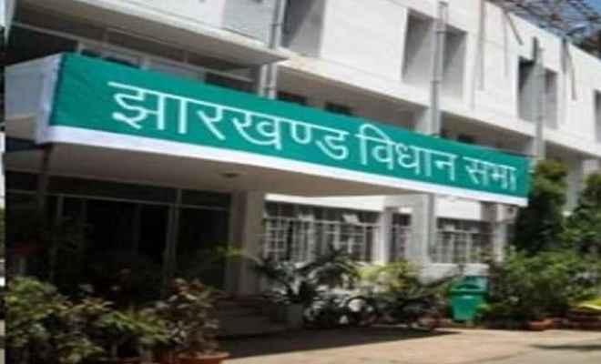 झारखंड विधानसभा: हंगामे के बीच 9 विधेयक पारित