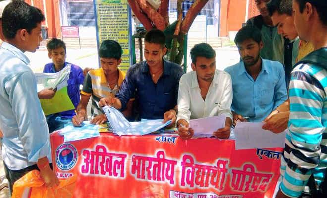 कॉलेजों में नामांकन को एबीवीपी का तेरहवें दिन भी लगा हेल्प डेस्क, छात्रों के खाने व ठहरने की हो रही व्यवस्था
