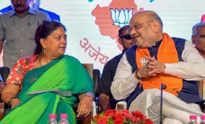 शाह का ऐलान, वसुंधरा राजे फिर बनेंगी राजस्थान की सीएम