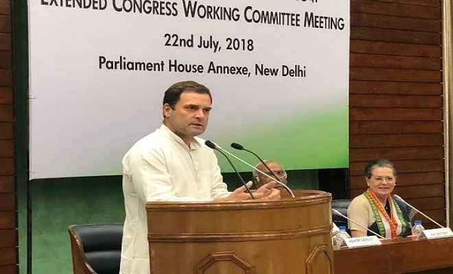 मिशन 2019: कांग्रेस ने बनाई 300 सीटों की रणनीति, राहुल होंगे महागठबंधन का चेहरा