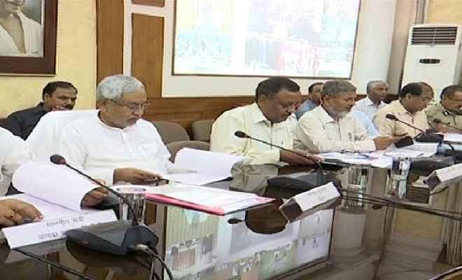 राज्य में सूखे को लेकर मुख्यमंत्री ने की समीक्षा बैठक