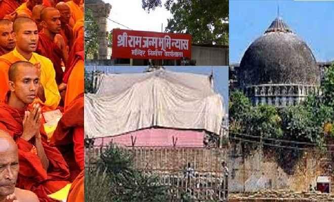 बौद्ध समुदाय ने ठोका राम जन्मभूमि पर अपना दावा