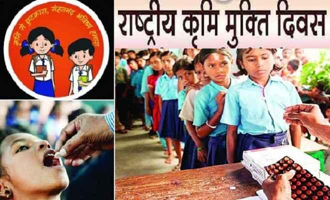 डॉ॰ महेश्वर प्रसाद ने किया राष्ट्रीय कृमि मुक्ति दिवस कार्यक्रम का उद्घाटन