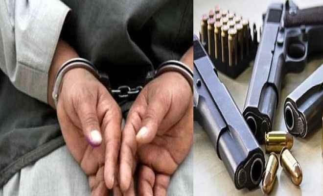 दो कुख्यात हथियार तस्कर गिरफ्तार, 50 पिस्टल, और कारतूस बरामद