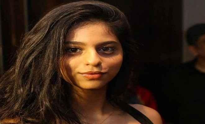 शाहरुख की बेटी सुहाना को करण जौहर नहीं, ये फिल्म निर्माता करेगा लांच