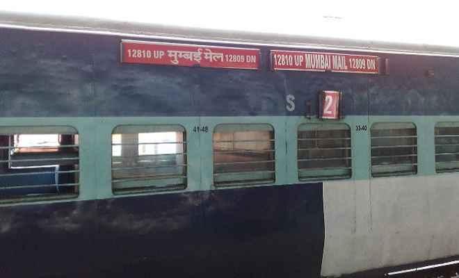 मुंबई-हावड़ा मेल से कटकर एक ही परिवार के चार कांवरियों की मौत