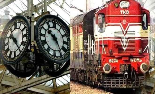 रेलवे ने जारी की नई समय-सारिणी, कल से बदल जाएगा 300 ट्रेनों का समय