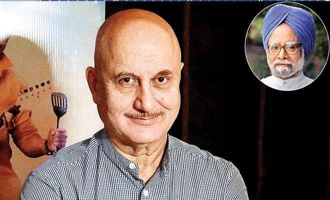 'द एक्सीडेंटल प्राइम मिनिस्टर' मुझे डॉक्टर मनमोहन सिंह के और करीब ले आई : अनुपम खेर