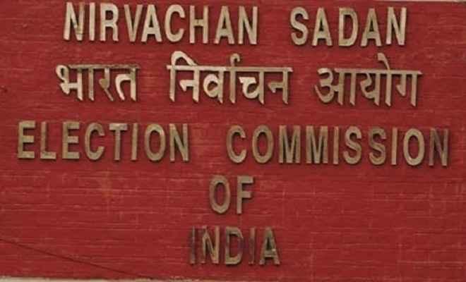 कानून में संशोधन के बिना एकसाथ चुनाव कराना संभव नहीं : चुनाव आयोग