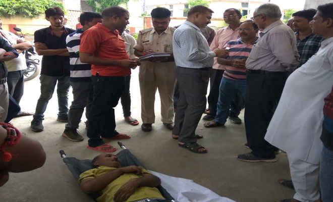 BREAKING: छपरा जंक्शन रेलवे कर्मचारी की विद्युत स्पर्शाघात से मौत, कर्मचारियों में आक्रोश