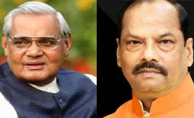 अटलजी के हालत बेहद नाजुक, सीएम रघुवर दास ने की स्वस्थ्य होने की कामना