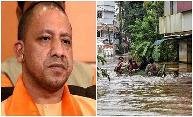 यूपी सरकार केरल में बाढ़ पीड़ितों को देगी 15 करोड़ की मदद