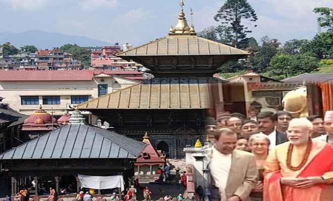आज पशुपतिनाथ मंदिर जाएंगे प्रधानमंत्री मोदी, धर्मशाला का करेंगे उद्घाटन
