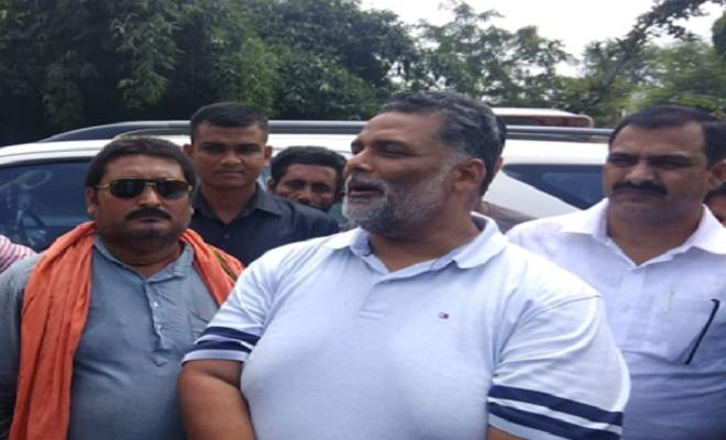 सांसद पप्पू यादव पर मुजफ्फरपुर में हमला, कहा- 'रची गई हत्या की साजिश'
