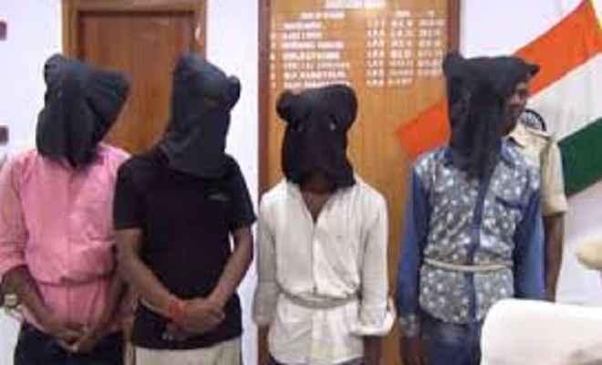 झारखंड: लूट की योजना बना रहे 4 बदमाश पुलिस के हत्थे चढ़े