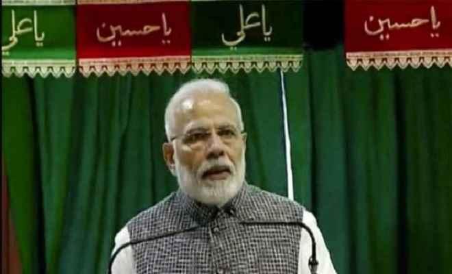 मस्जिद में नरेंद्र मोदी बोले- बोहरा समाज की राष्ट्रभक्ति देश के लिए मिसाल