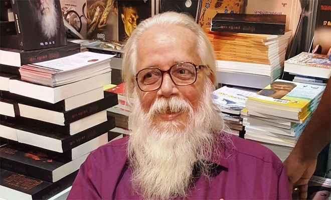 सुप्रीम कोर्ट ने ISRO के पूर्व वैज्ञानिक को 50 लाख रुपये का मुआवजा देने का आदेश दिया