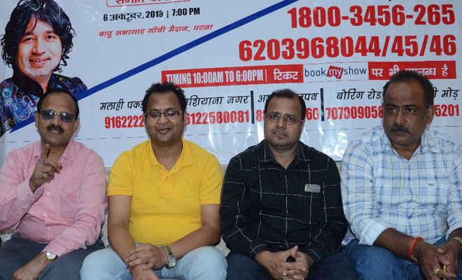 कैंसर पीडि़तों के लिए 6 अक्टूबर को बापू सभागार में होगा कैलाश खेर का म्यूजिकल कंसर्ट : गंगा कुमार