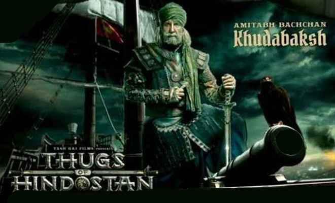 ''ठग्स ऑफ हिंदोस्तान'' में ऐसा होगा अमिताभ बच्चन का लुक, आमिर खान ने बताया सबसे बड़ा ठग