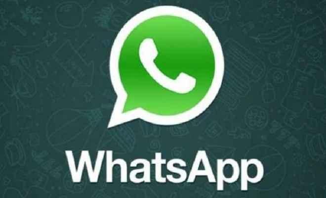 छत्तीसगढ़: चुनाव में बीजेपी के 23 हजार, कांग्रेस के 1000 वाट्सऐप ग्रुप होंगे प्रचार के 'हथियार'