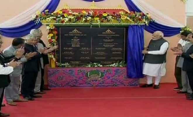 मोदी ने सिक्किम को दी पहले एयरपोर्ट की सौगात