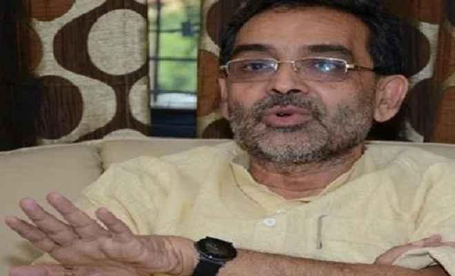 पूर्व मेयर की हत्या पर उपेंद्र कुशवाहा बोले- हे भगवान, ये क्या हो रहा है बिहार में?
