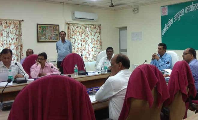 प्रमण्डल स्तरीय समन्वय समिति की बैठक, कार्य में उदासीनता के कारण दरभंगा के खान निरीक्षक से स्पष्टीकरण