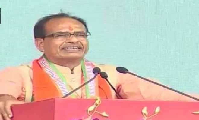 भाजपा महाकुंभः सीएम शिवराज ने साधा राहुल पर निशाना, कहा- वह 'फन मशीन' बन गए हैं