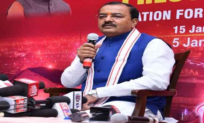 कुंभ में आने वाले श्रद्धालुओं का बीमा करने पर विचार कर रही है यूपी सरकार: केशव प्रसाद मौर्य