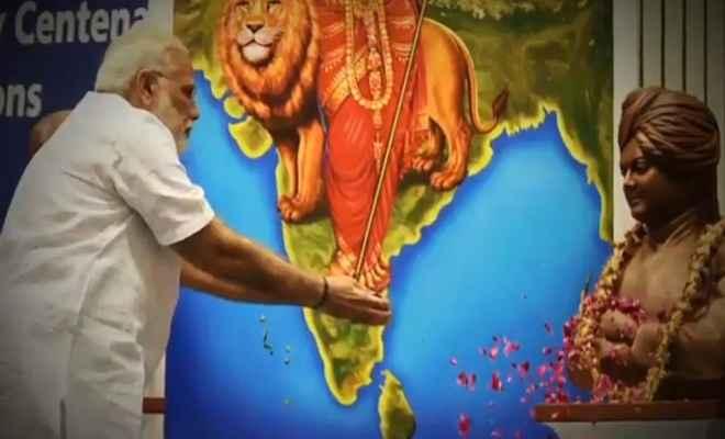 प्रधानमंत्री मोदी ने दी स्वामी विवेकानंद को श्रद्धांजलि, युवा शक्ति को कहा सलाम