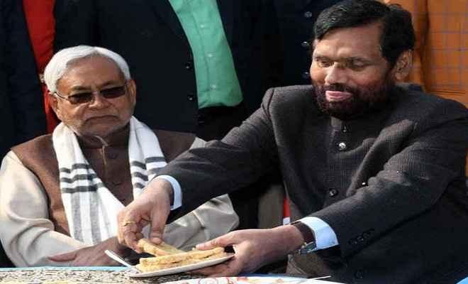 जदयू प्रदेश अध्यक्ष वशिष्ठ नारायण सिंह के भोज में जुटे एनडीए के नेता