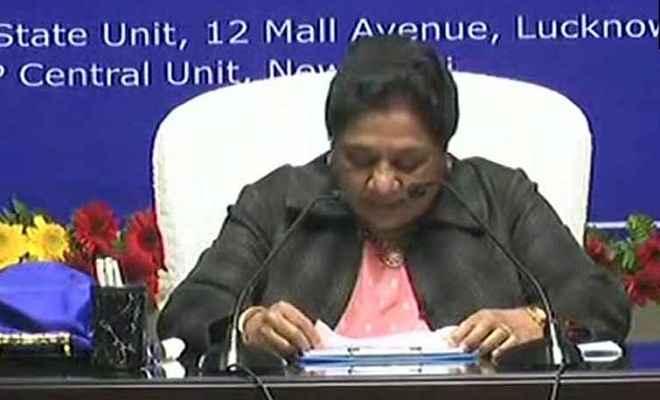 देश का अगला प्रधानमंत्री यूपी की जनता तय करेगी: मायावती