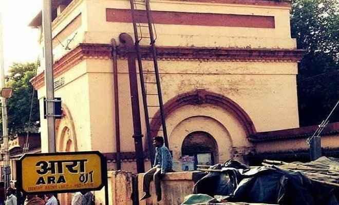 टैक्स नहीं चुकाने पर आरा रेलवे स्टेशन नीलाम हो सकता है, नगर निगम ने 15 दिन का वक्त दिया