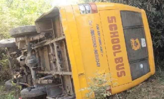 अनियंत्रित होकर पलटी स्कूल बस, 21 बच्चे हुए घायल