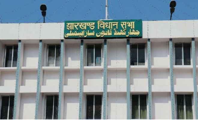 झारखंड विधानसभा की कार्यवाही दो बजे तक के लिए स्थगित, आज पेश होगा राज्य का आर्थिक सर्वेक्षण