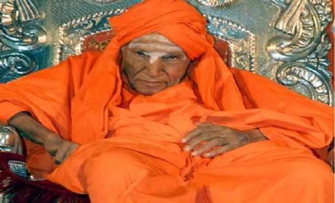लिंगायत धर्मगुरु और सिद्धगंगा मठ के महंत शिवकुमार स्वामी का 111 साल की उम्र में निधन