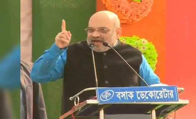 बंगाल में अमित शाह बोले- ममता राज में कंगाल हुआ बंगाल, अब होगा टीएमसी का होगा खात्मा