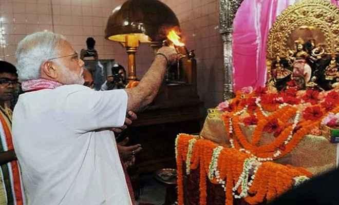 प्रधानमंत्री मोदी ने मां स्कंदमाता को किया नमन, मांगा देश के लिए आशीर्वाद