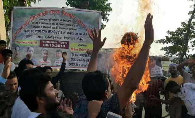 रामगढ़वा में पथ निर्माण मंत्री व प्रदेश भाजपा अध्यक्ष का पुतला आक्रोशित ग्रामीणों ने जलाया