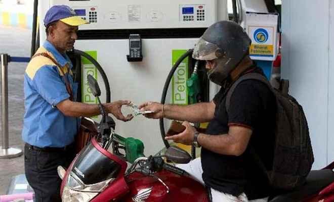 लगातार पाचवें दिन सस्ता हुआ पेट्रोल-डीजल, जानिए आज का रेट