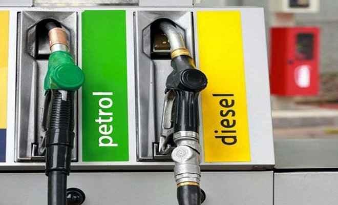 आज फिर घटे पेट्रोल-डीजल के दाम, जानिए क्या है आज का रेट