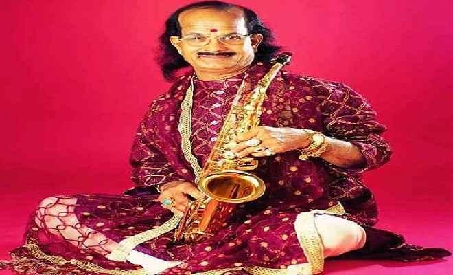 संगीतज्ञ डॉ. कादरी गोपालनाथ का निधन, पद्म श्री पुरस्कार से हो चुके हैं सम्मानित