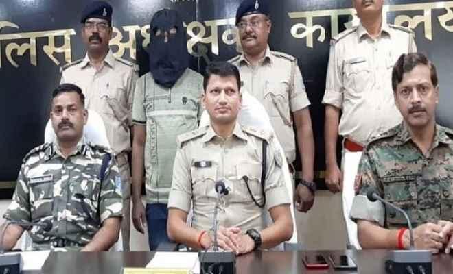 झारखंड पुलिस को मिली बड़ी सफलता, एक लाख रुपये का इनामी नक्सली को किया गिरफ्तार