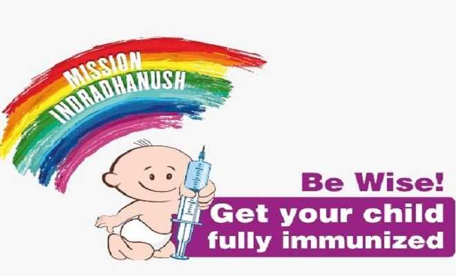 अधूरे टीकाकरण में इंद्रधनुष भरेगा रंग, चार चरणों में होगा टीकाकरण