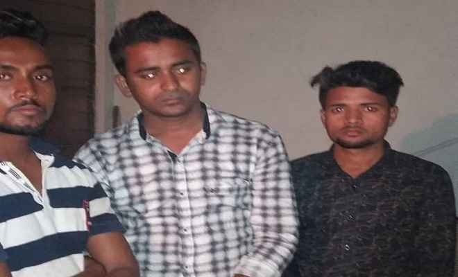 मार्केटिंग कंपनी ग्लेज ट्रेडिंग इंडिया प्राईवेट लिमिटेड के तीन युवक गिरफ्तार