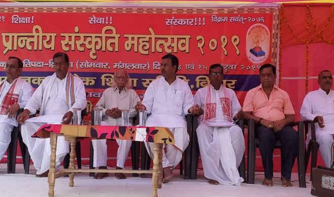 सरस्वती विद्यामंदिर में दो दिवसीय संस्कृति महोत्सव में विजेता हुए पुरस्कृत