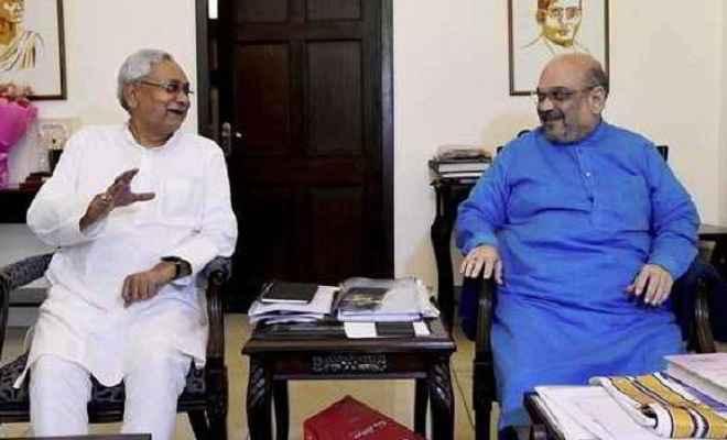 मुख्यमंत्री नीतीश की अगुवाई में एनडीए लड़ेगा 2020 का विधानसभा चुनाव: अमित शाह