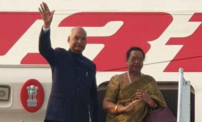 राष्ट्रपति रामनाथ कोविंद फिलीपींस और जापान के 7 दिवसीय दौरे पर रवाना