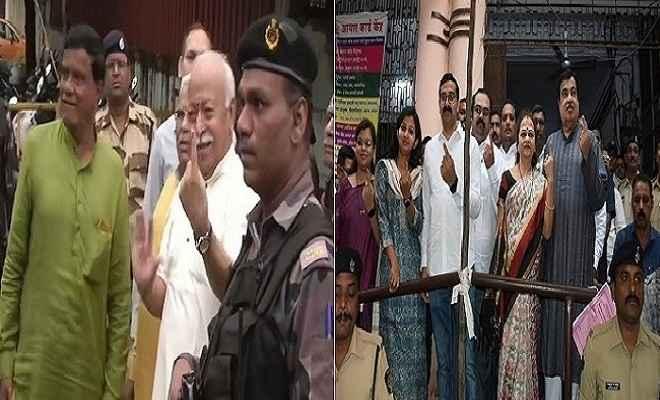 महाराष्ट्र विधानसभा चुनाव चुनाव: मोहन भागवत, नितिन गडकरी और एनसीपी नेता अजीत पवार ने किया मतदान