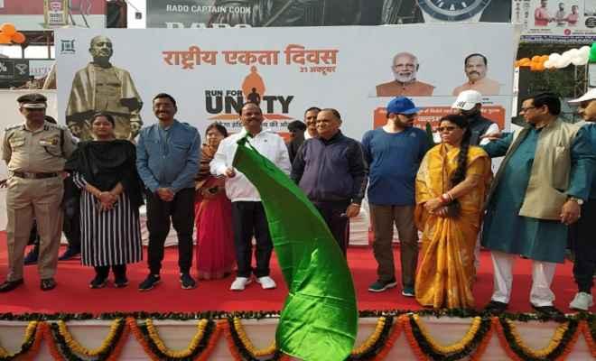 एक भारत श्रेष्ठ भारत' का निर्माण करें, यही सरदार पटेल के प्रति सच्ची श्रद्धांजलि: मुख्यमंत्री रघुवर दास